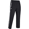 1246160 - UA Win It Woven Warm-Up Pants