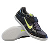 Nike Zoom Shot Discus Throw Track Shoes