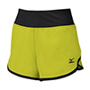 Mizuno Dynamic Cover Up Short