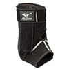 480111 - Mizuno DXS2 Ankle Brace (Right)