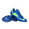 526626-470 - Nike Zoom Superfly R4