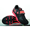 Nike Zoom Javelin Elite 2 Throw Shoes