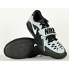 Nike Zoom Rival SD 2 Throw Track Shoes