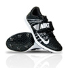 705394-017 - Nike Triple Jump Elite Track Spikes