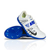 705394-100 - Nike Triple Jump Elite Spikes