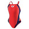 Axel Lifeguard Superpro-Adult