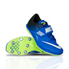 806561-413 - Nike High Jump Elite Track & Field Shoes