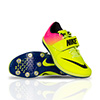 882028-999 - Nike HJ Elite Track and Field Shoe