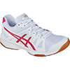 B450N - Asics Women's Upcourt Volleyball Shoe