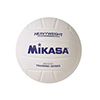 MGV500 - Mikasa Setter Heavy Training Ball 16 oz