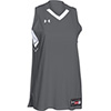 ukj120w - UA Crunch Time Women&#39s Basketball Jersey