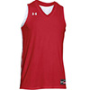 UA Drop Step Reversible Men's Jersey